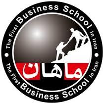 موسسه آموزش عالی آزاد ماهان